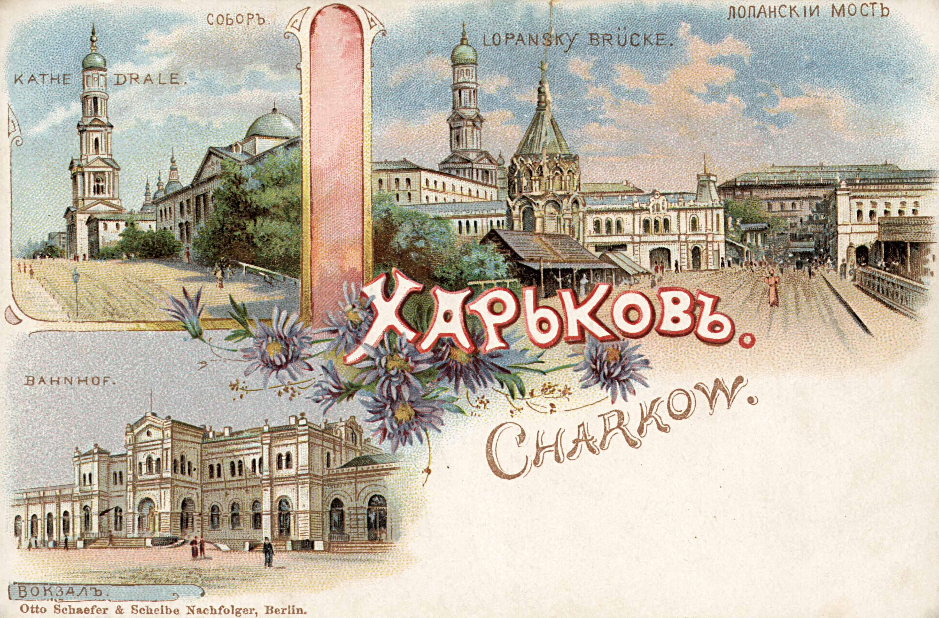Картинки смайлики, открытки старинные виды городов